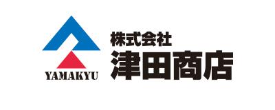 株式会社津田商店