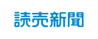 読売新聞東京本社