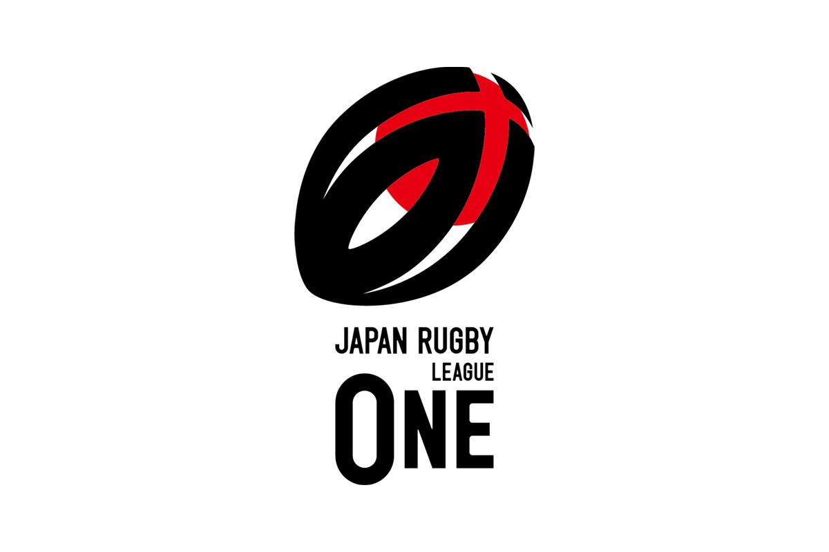 新リーグ「JAPAN RUGBY LEAGUE ONE」参入と DIVISION 決定のお知らせ